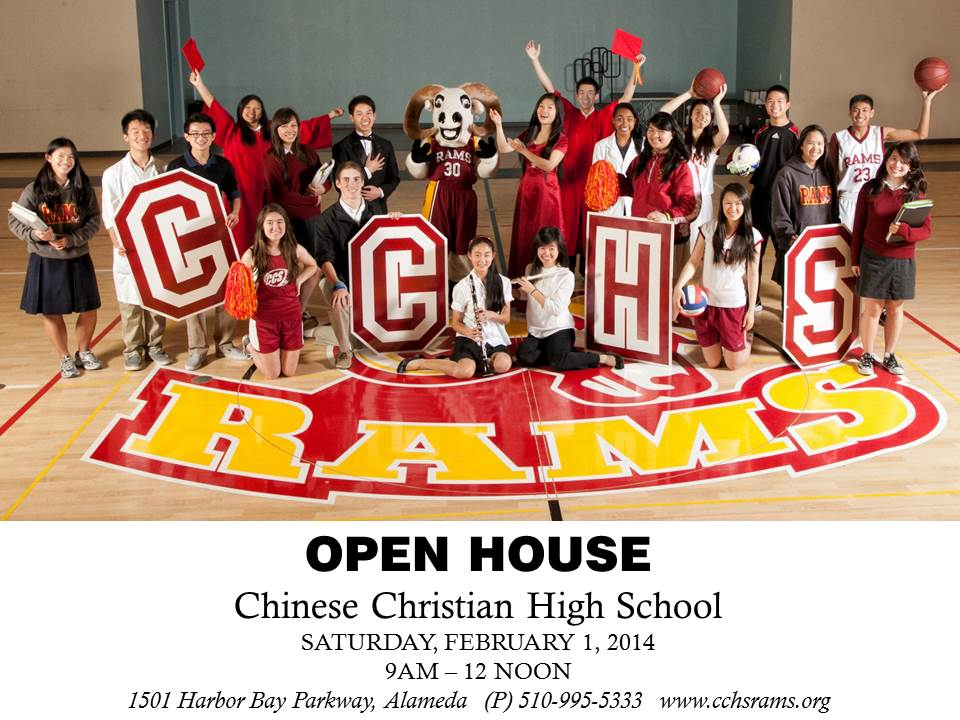 Open House 2014 – Save The Date!