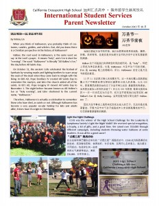 Oct 2015 ISS Newsletter_Page_1