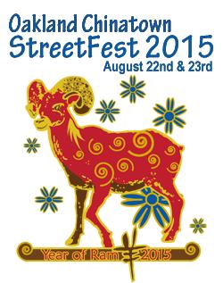 2015 Oakland Streetfest