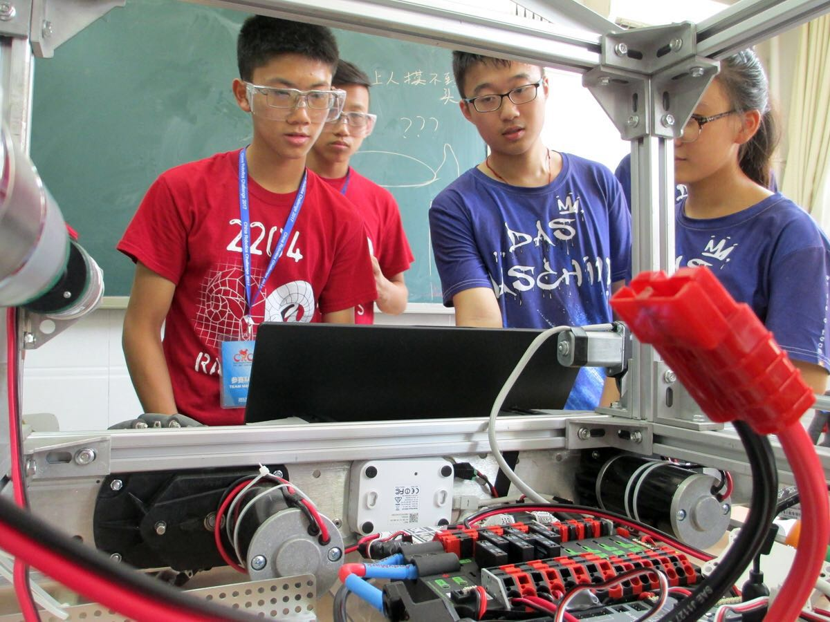 Students In Robotics Competition In Zhengzhou, China
