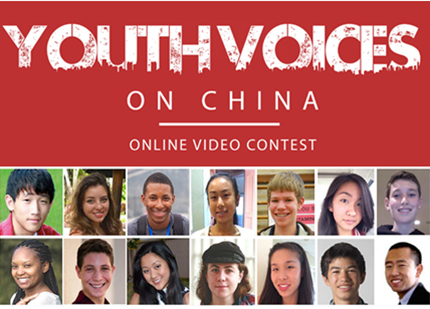Students Semi-finalist In Youth Voices Of China Video Contest!